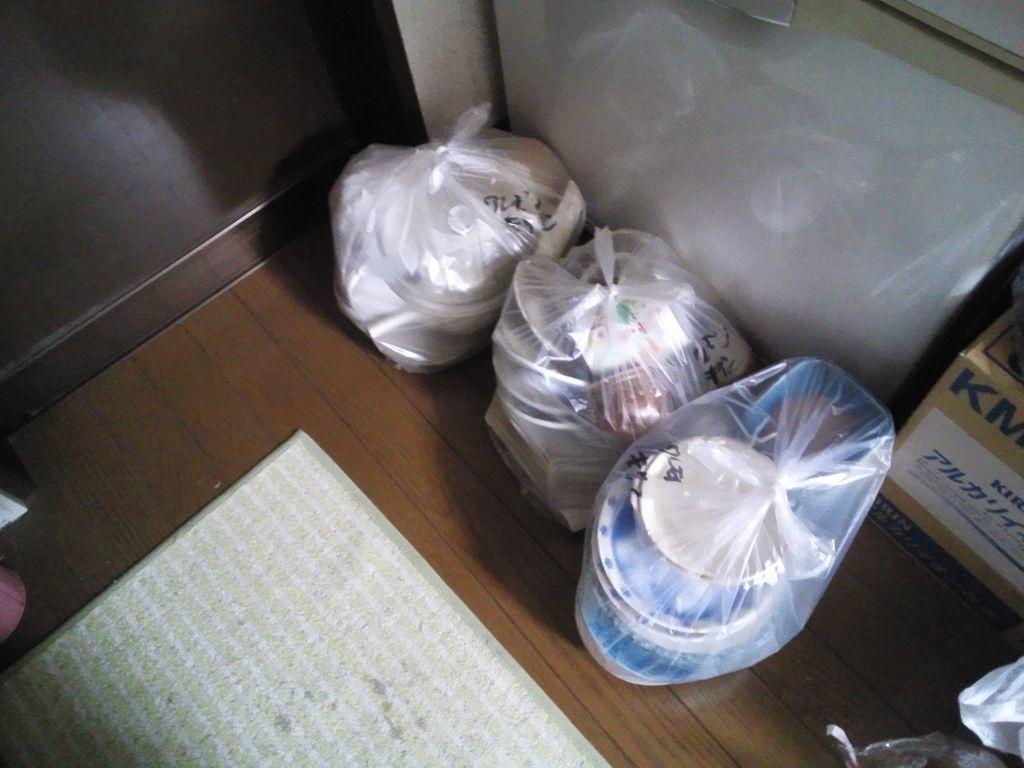 食器 捨て 方