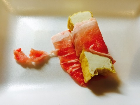nikumaki11057