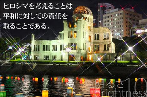 2014-8-6-.jpg