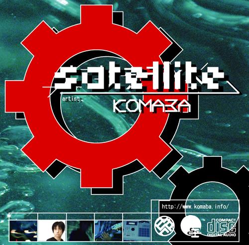 KOMABA INDUSTRIAL リリース第一弾、 KOMABA 「SATELLITE」発売中です