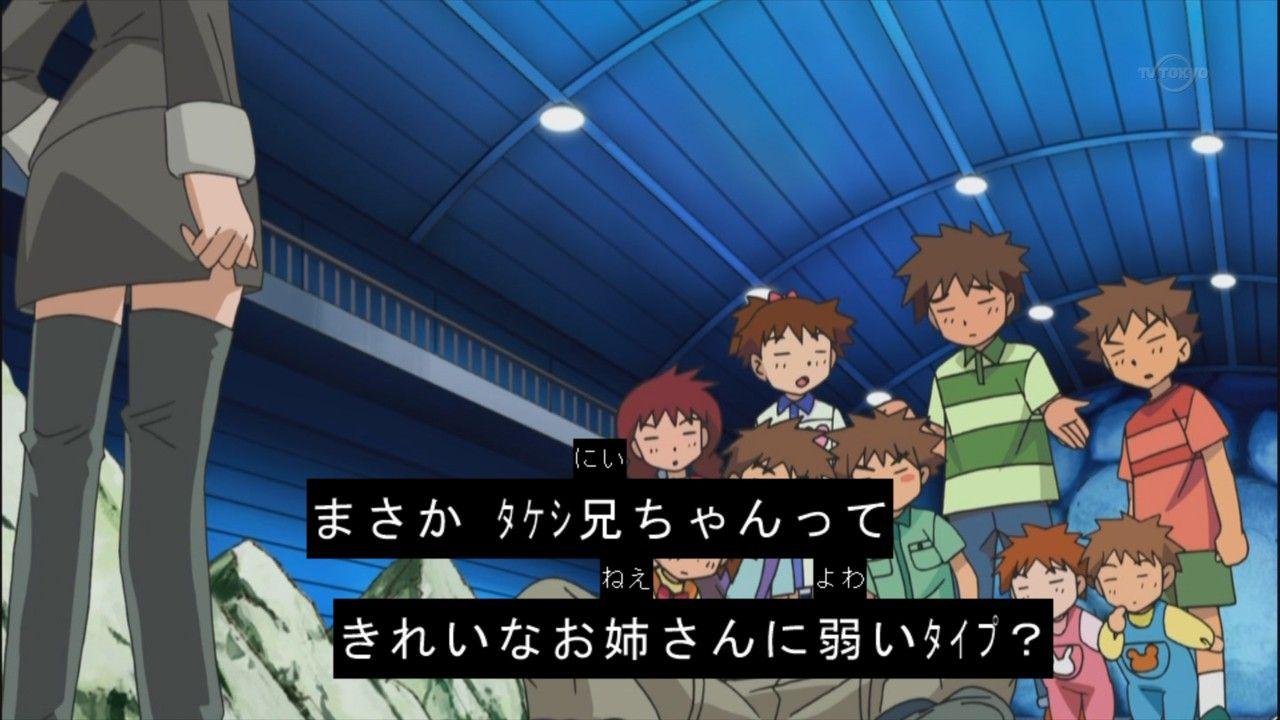 ジムリーダー (アニメポケットモンスター)の画像 p1_15