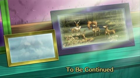 zoo1320315812011