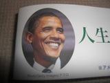 バラク・オバマ氏