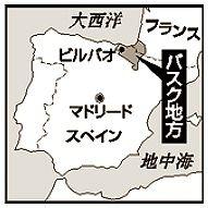 バスク地図