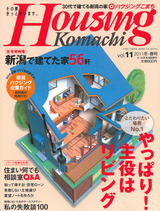 komachi_11