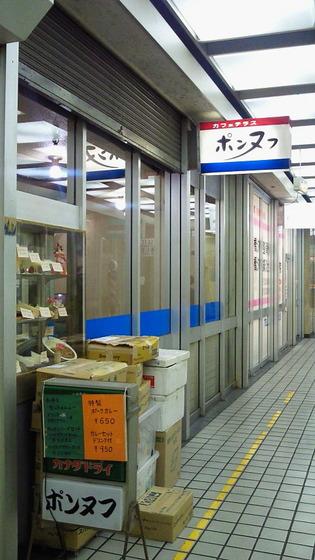 謳コ蟶ッ_0090