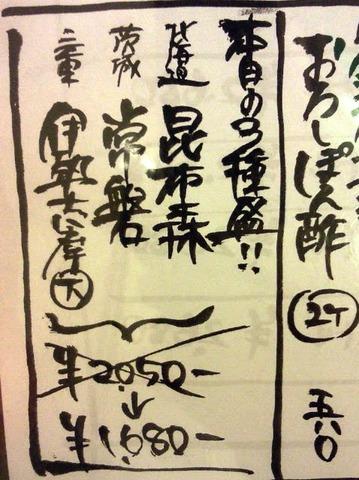 謳コ蟶ッ_0976