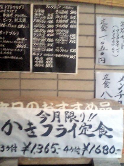 謳コ蟶ッ_0442