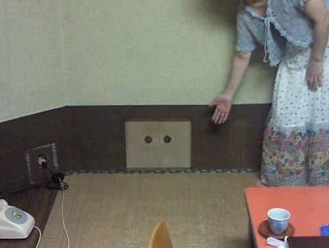 NEC_0045-006