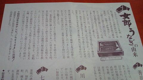 NEC_0050-009