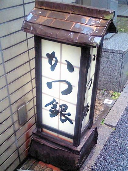謳コ蟶ッ_0443