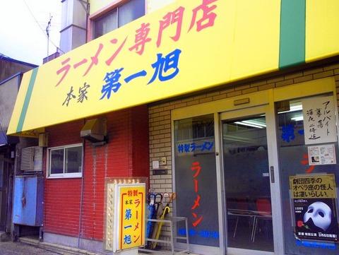 NEC_0089-010