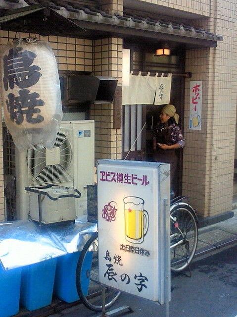 謳コ蟶ッ_0139