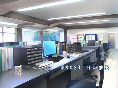 職員室_縮小03