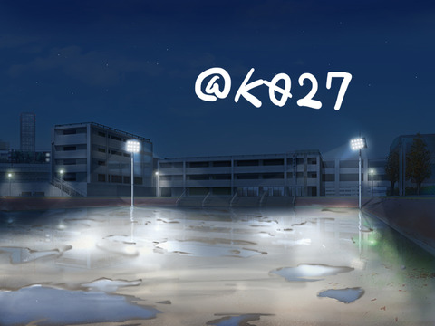 校庭_夜_濡れ濡れ_公開