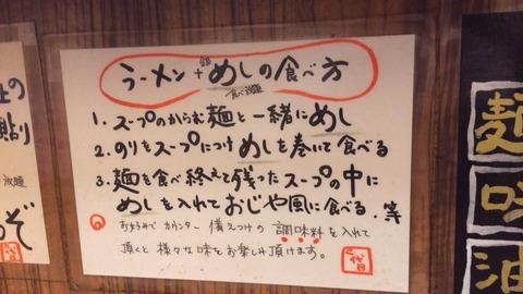 2014-05-04-23-59-03