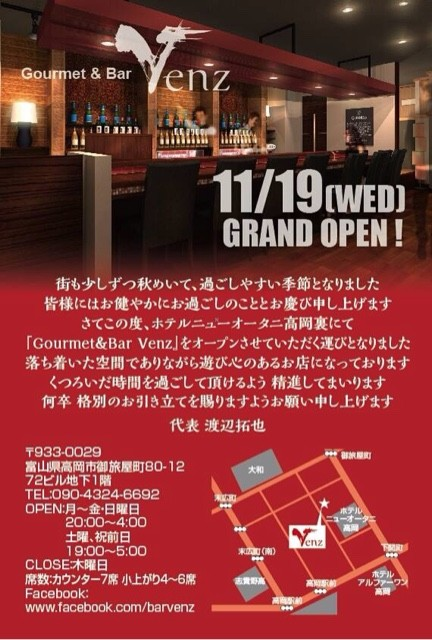 2014-11-20-01-09-48