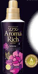 rack04_aroma