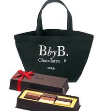 bIbチョコレート