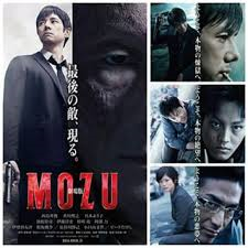MOZU映画