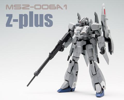 zplus_01