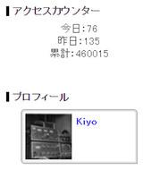 ACCESS_460k