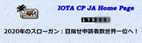 IOTA_JA_2008