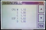 IC7100_J4