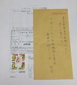 JAIA2014