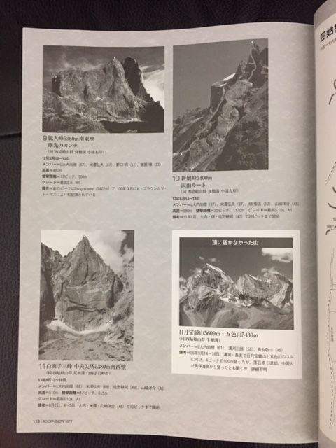 8fb641da.jpg