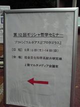 c4b87187.jpg