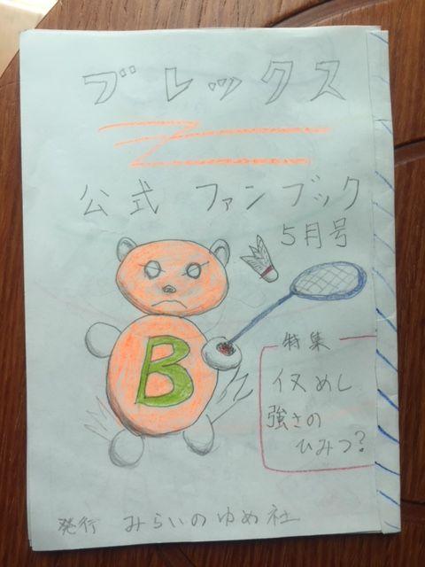 cba4dc68.jpg