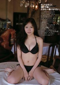 jp_imgpink_imgs_a_a_aa2dd322