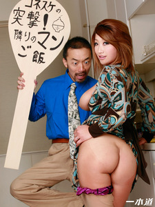 jp_images_album_nishiki-miwa_nishiki-miwa003