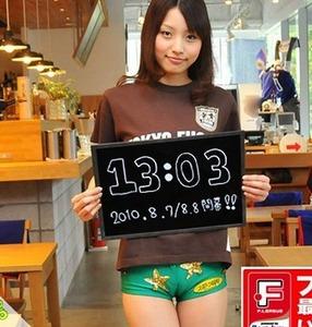 net_image_large_60256ce857d39f2b7ac9437d292e59e1