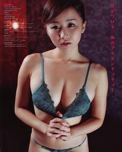 jp_imgpink_imgs_f_0_f014dd3f