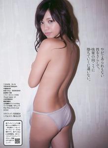 jp_imgpink_imgs_6_d_6da1cdde