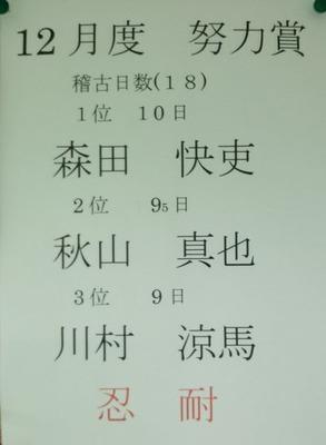 12 一般
