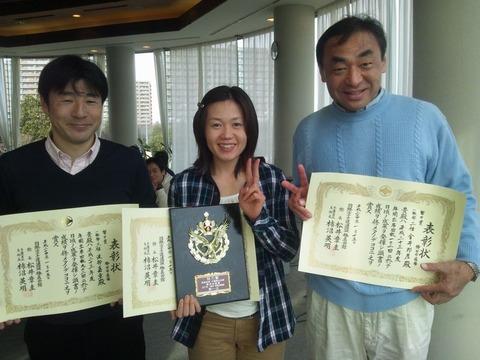 2011年度年間表彰 勝田台