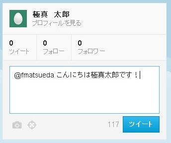 Twitter08