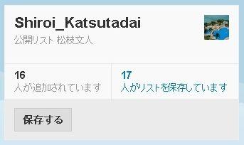 Twitter05