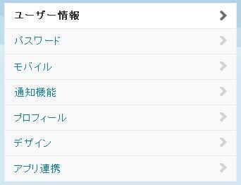 Twitter11