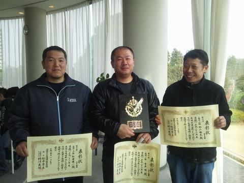 2011年度年間表彰  白井