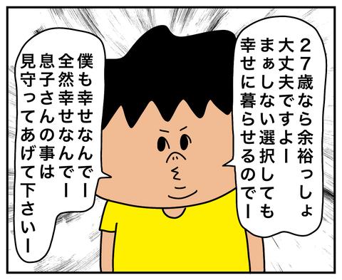 IMG_1709