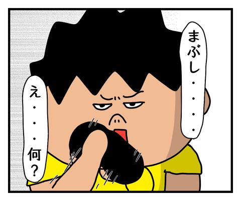 IMG_5858
