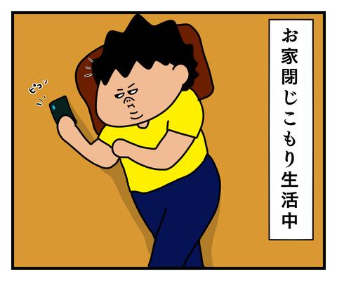IMG_8908