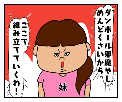 IMG_7642