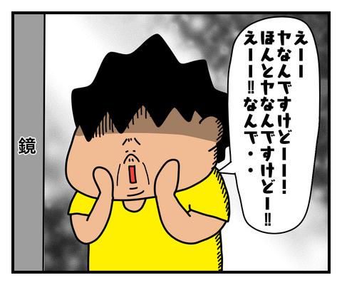 IMG_6938