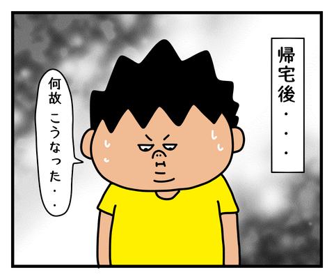 IMG_5487