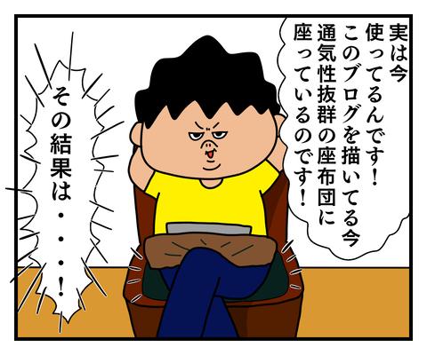 IMG_9296